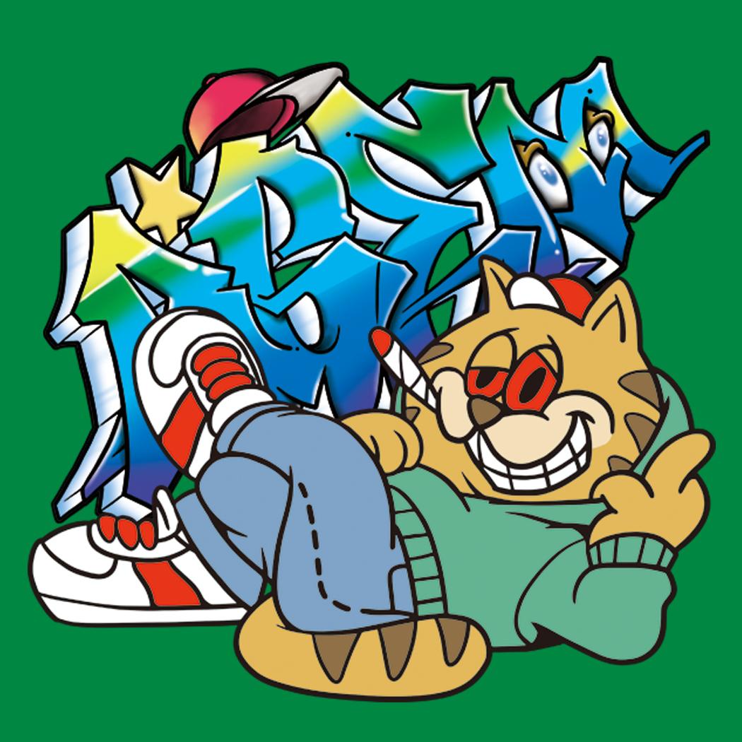 A'gem